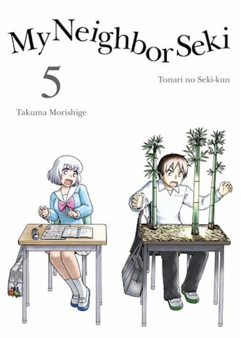 My Neighbor Seki Graphic Novel 05