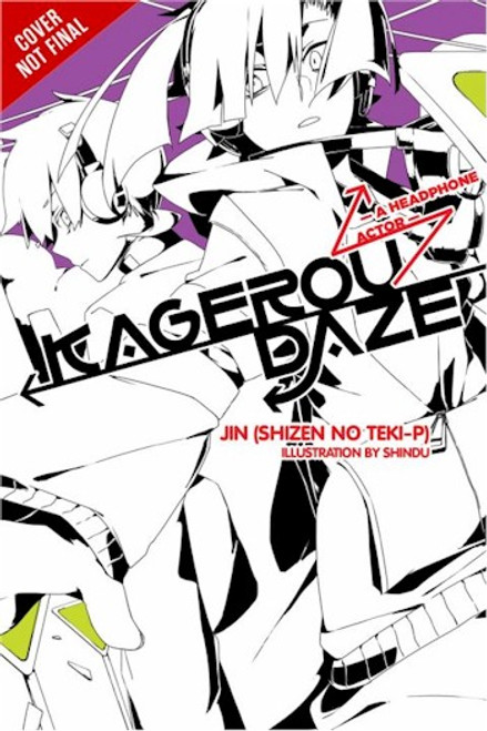 Kagerou Daze Novel 02: A Headphone Actor
