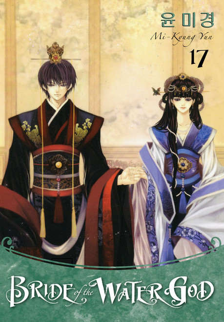 Bride of the Water God Graphic Novel 17
