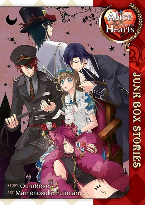 Alice in the Country of Hearts: Junk Box