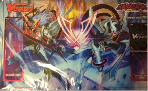 Cardfight Vanguard Play Mat - Blazing Perdition