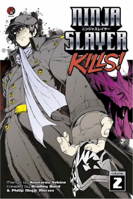 Ninja Slayer Kills Graphic Novel Vol. 02