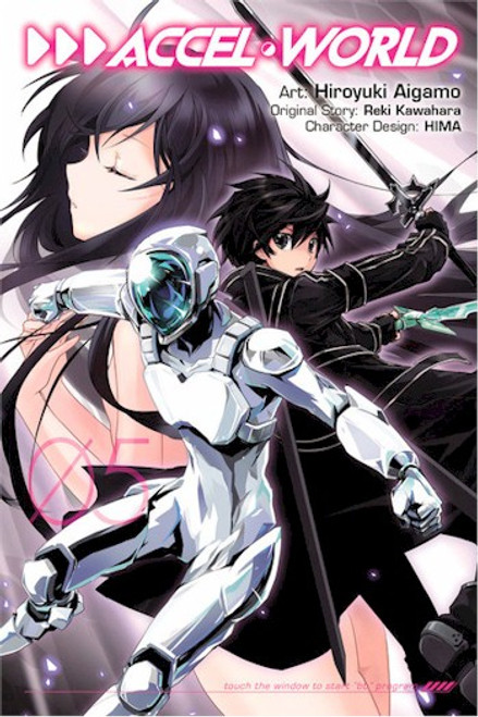 Accel World Graphic Novel 05