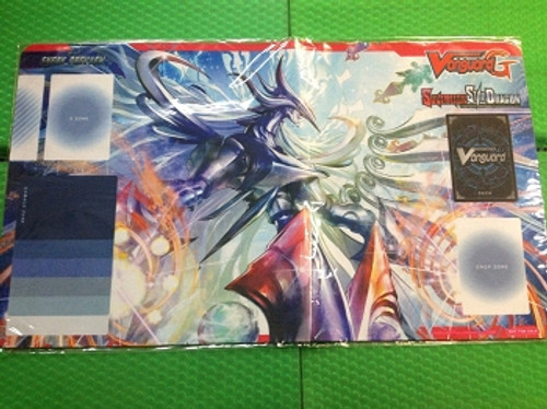 Cardfight Vanguard Play Mat - Sovereign Star Dragon