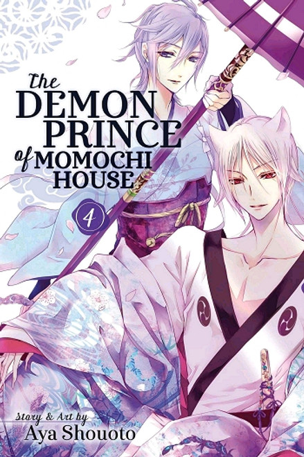 Demon Prince of Momochi House Graphic Novel Vol. 04
