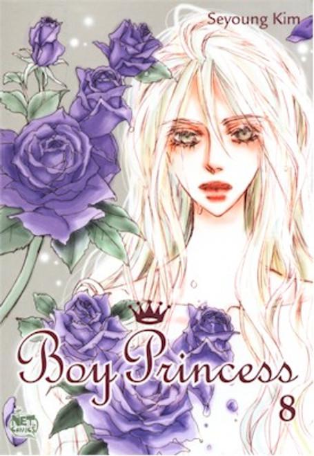 Boy Princess Graphic Novel 08