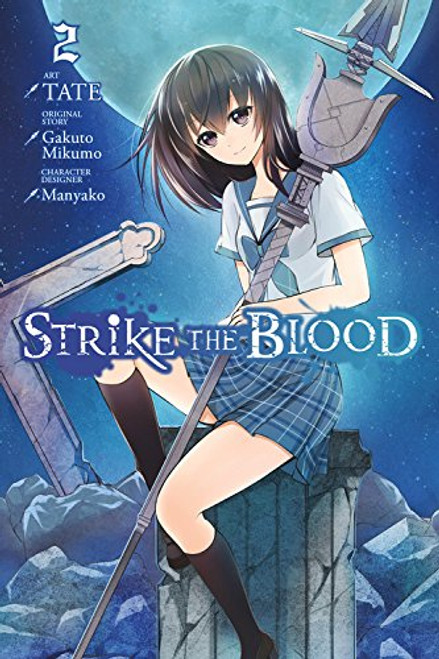 Strike the Blood Graphic Novel 02
