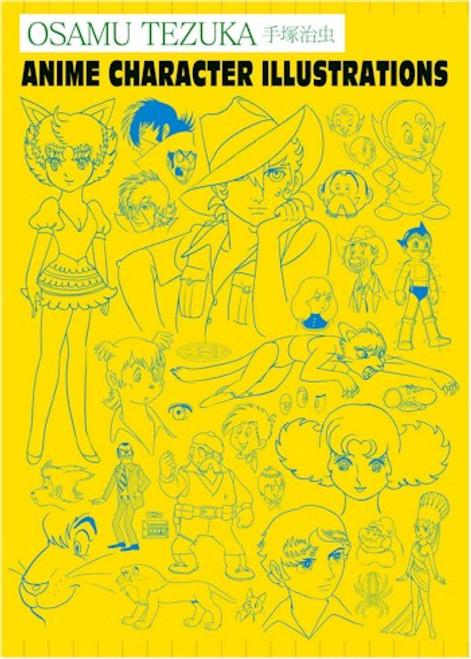 Osamu Tezuka: Anime Character Illustrations (HC)