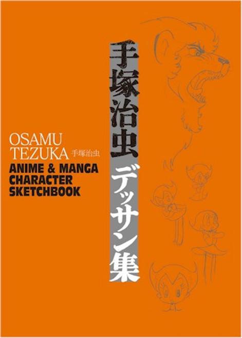 Osamu Tezuka: Anime & Manga Character Sketchbook (HC)