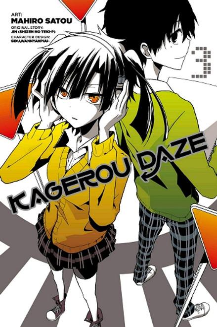 Kagerou Daze Graphic Novel 03
