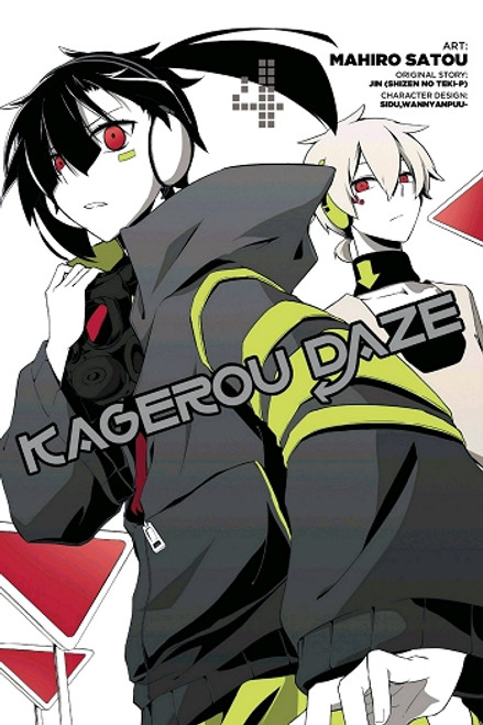 Kagerou Daze Graphic Novel 04