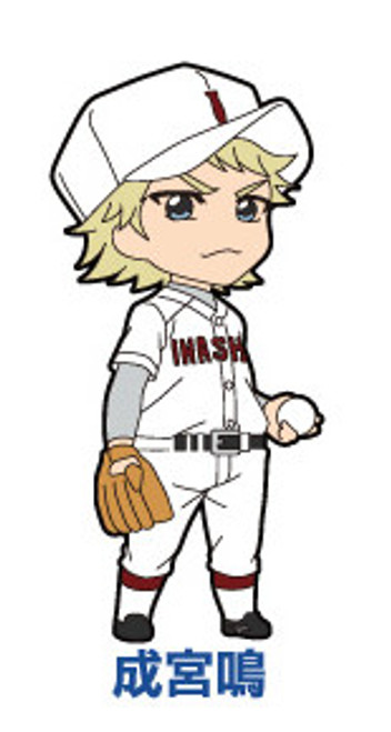 Ace of Diamond Rubber Strap - Mei Narumiya