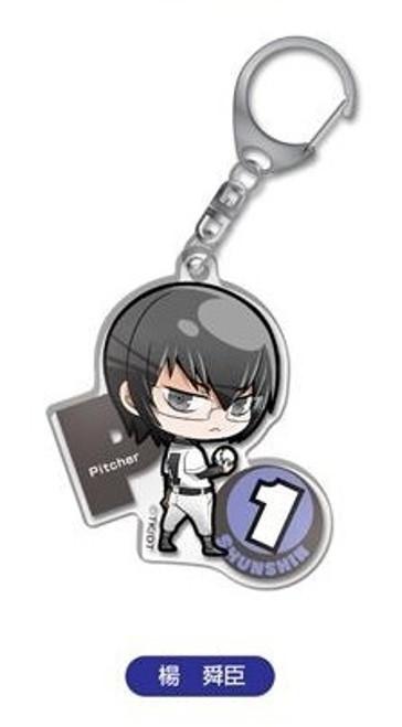 Ace of Diamond Acrylic Keychain - You Shunshin