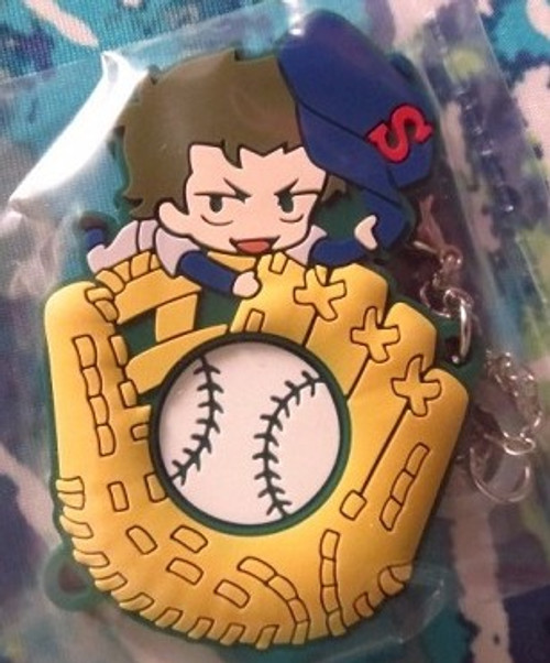 Ace of Diamond Rubber Charm - Youichi Kuramochi (with Chain)