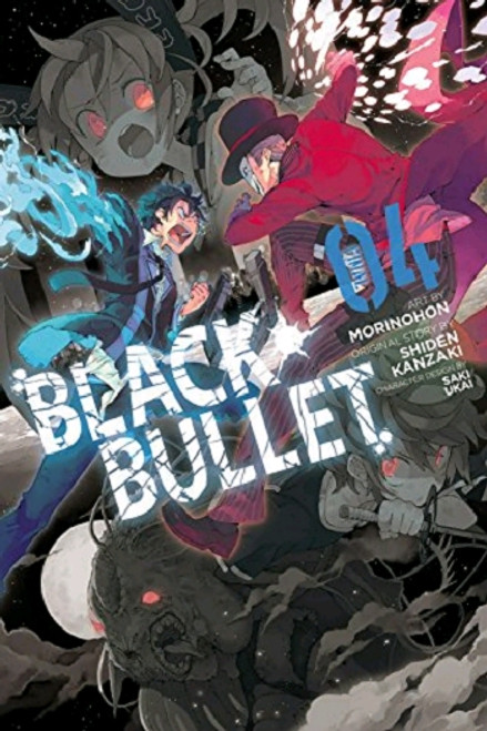 Black Bullet Graphic Novel 04