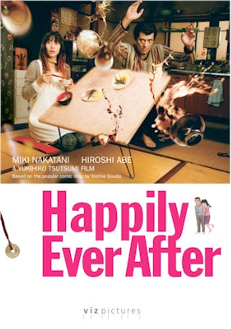 Happily Ever After DVD (Live Action)