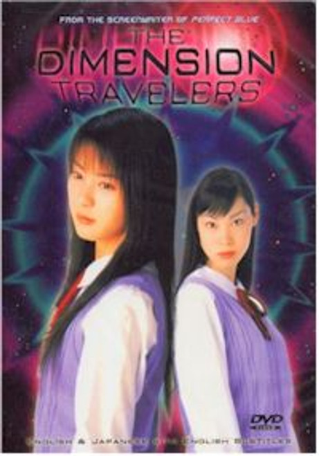 Dimension Travelers DVD