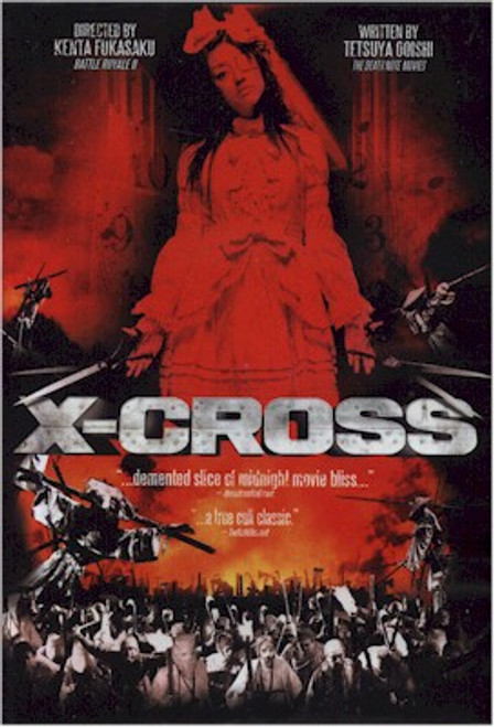 X Cross DVD (Live)