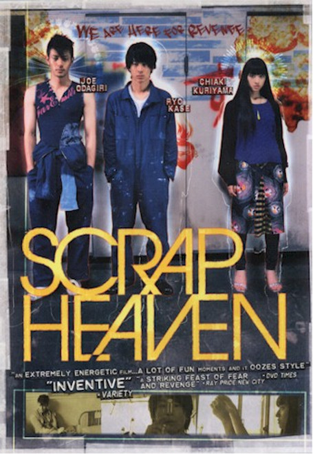 Scrap Heaven DVD (Live)