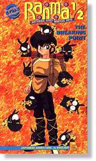 Ranma 1/2 Anything-Goes Martial Arts Vol. 6 (sub)