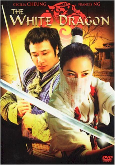 White Dragon DVD (Live)