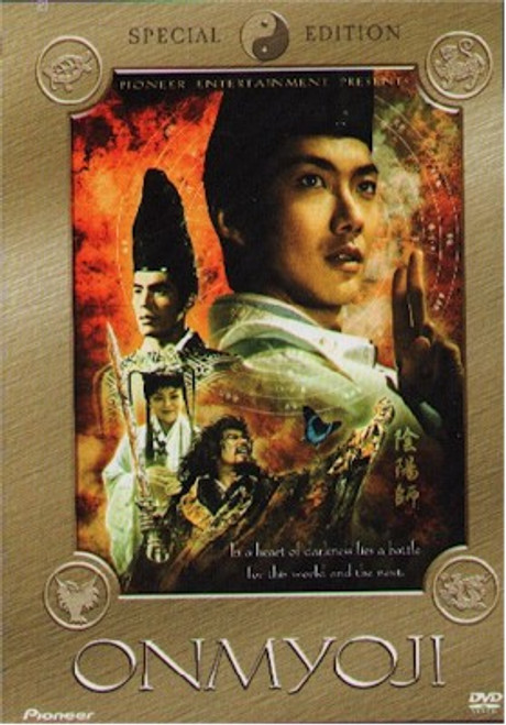 Onmyoji (Special Edition) DVD