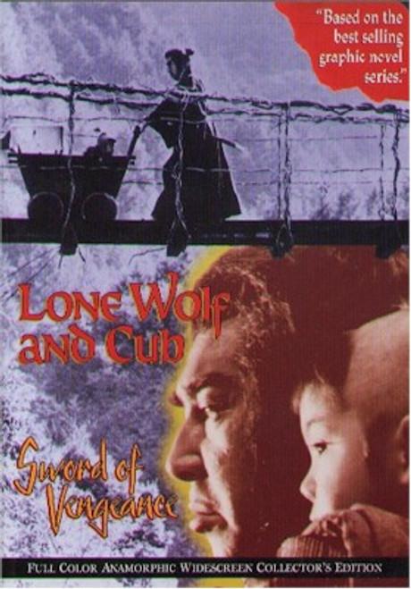 Lone Wolf & Cub DVD 01 Sword of Vengeance (Live)
