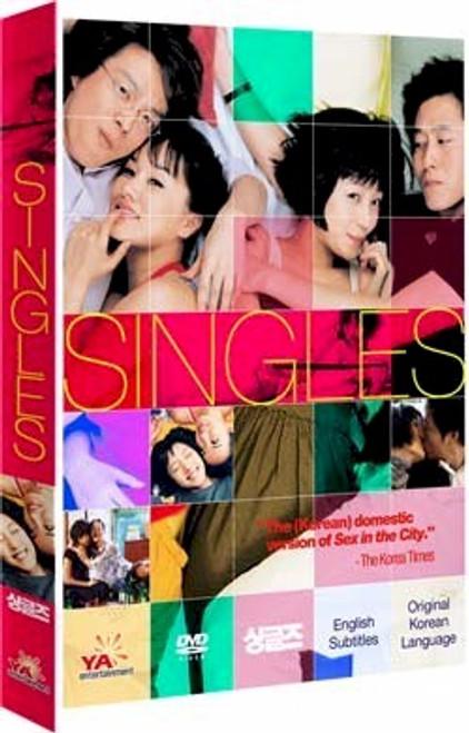 Singles DVD (Live)