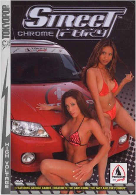 Street Fury DVD Chrome Edition