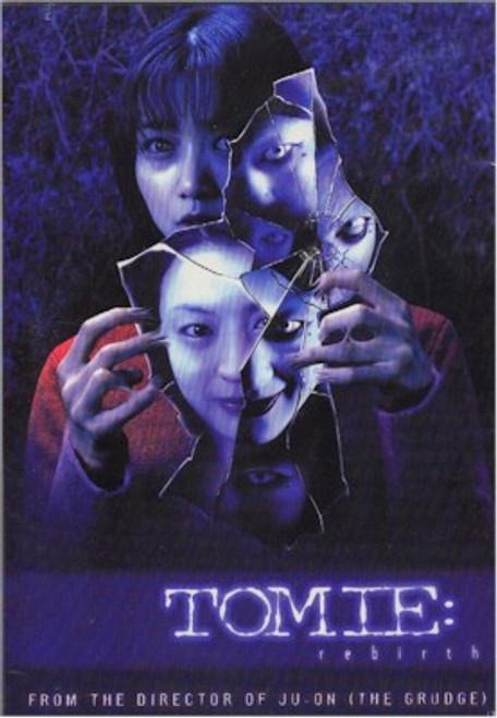 Tomie Rebirth DVD