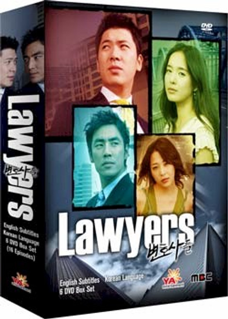 Lawyers DVD Box Set