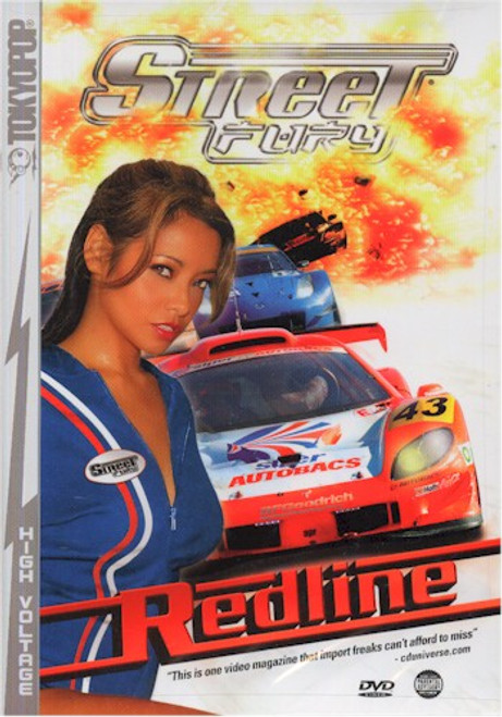 Street Fury DVD Redline