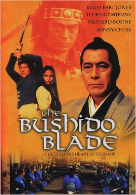 Bushido Blade DVD (Live)