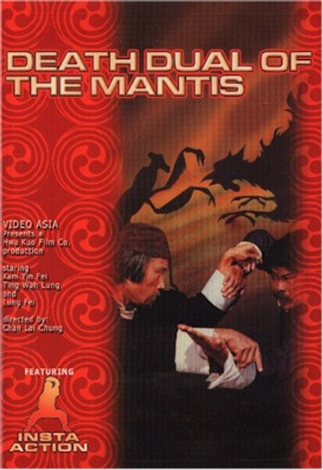 Death Duel of the Mantis DVD (Live)