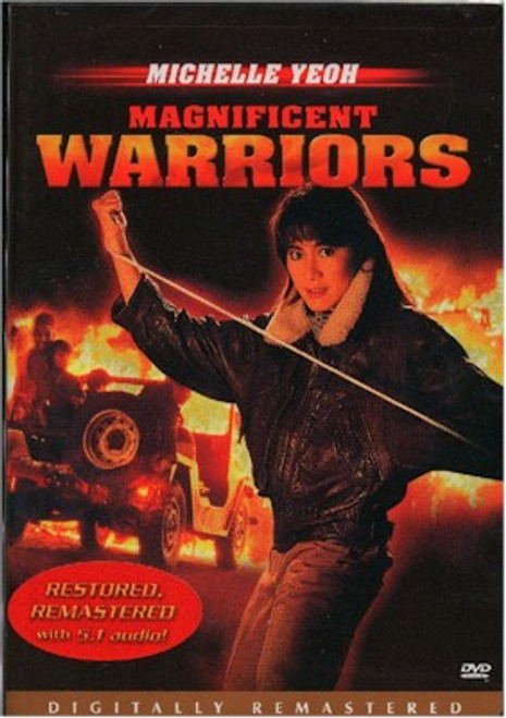 Magnificent Warriors DVD