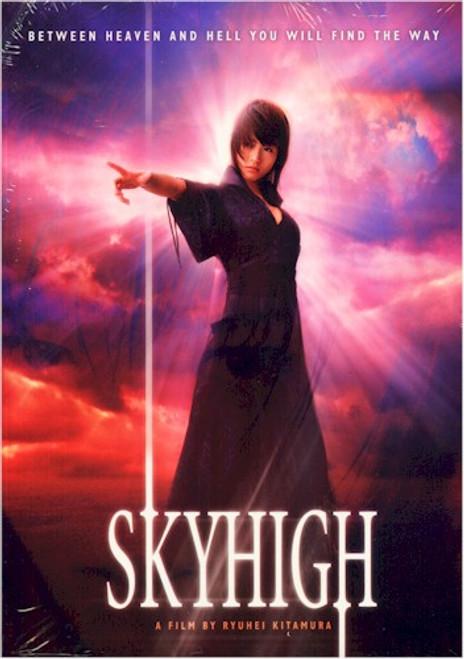 Sky High DVD