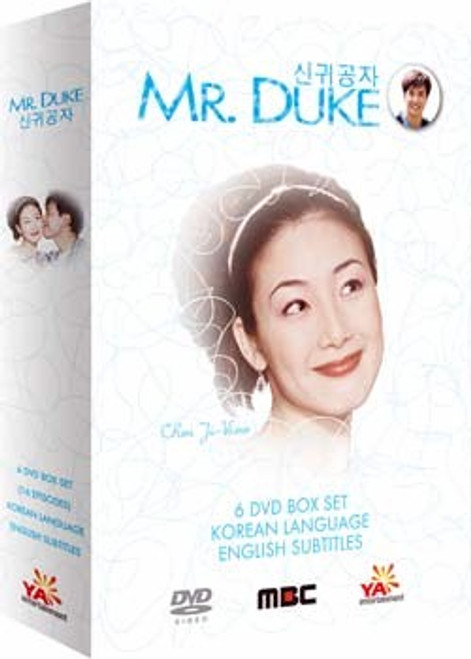 Mr. Duke DVD Box Set