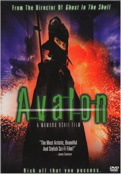Avalon DVD