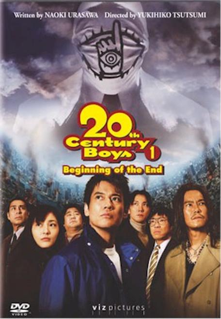 20th Century Boys DVD 01 (Live)