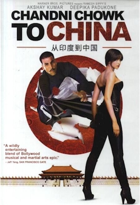 Chandni Chowk to China DVD