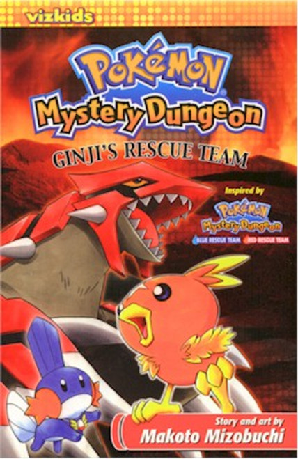 Pokemon Mystery Dungeon Graphic Novel Ginji's Rescue Team