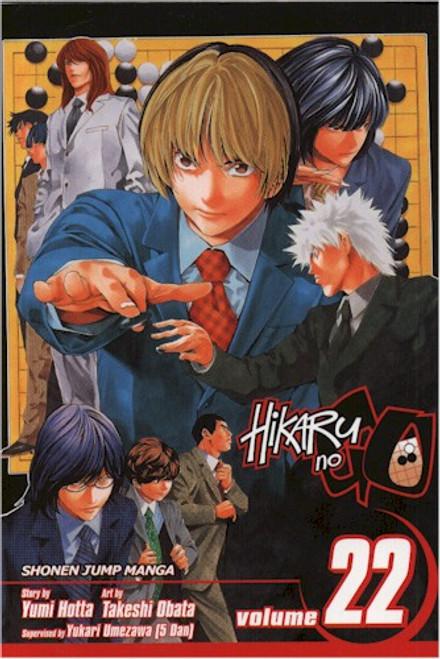 Hikaru No Go Graphic Novel Vol. 22