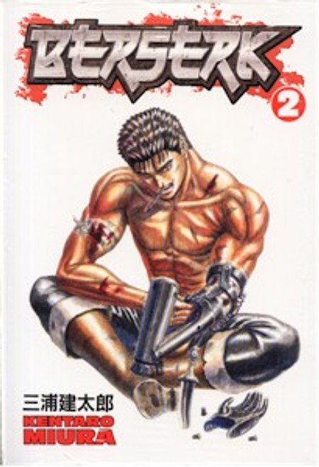 Berserk Graphic Novel Vol. 02