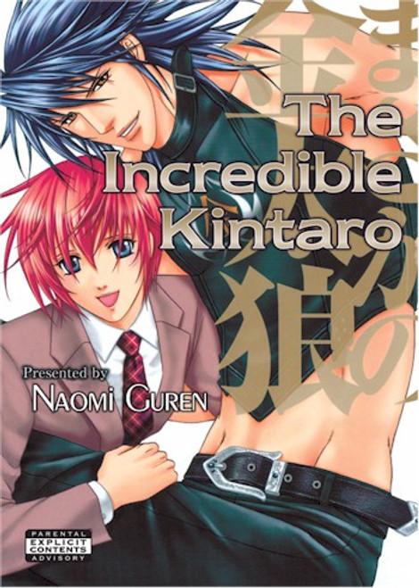 Incredible Kintaro Graphic Novel