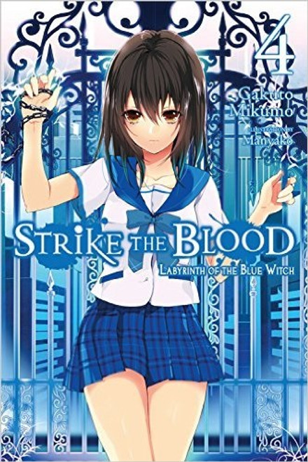 Strike the Blood Novel 04