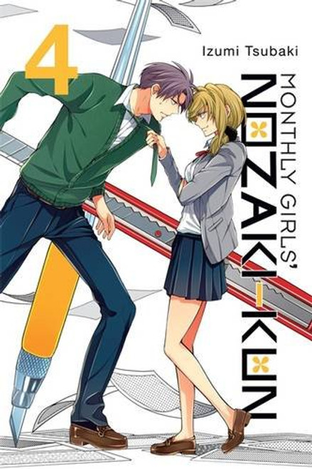 Monthly Girls' Nozaki-kun Graphic Novel 04