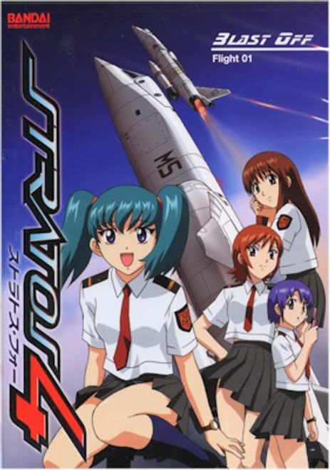 Stratos 4 DVD Vol. 01 (Used)