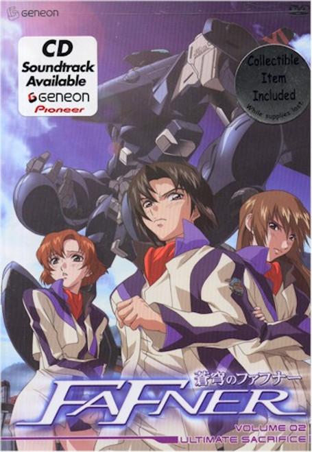 Fafner DVD 02 Ultimate Sacrifice (Used)