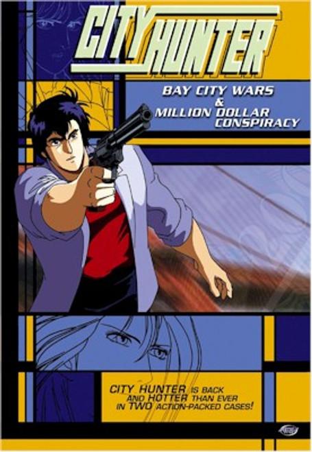 City Hunter DVD Bay City Wars & Million Dollar Conspiracy
