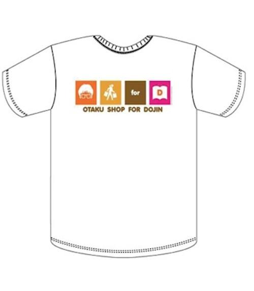 Genshiken 2 Otaku Shop for Dojin T-shirt (White)